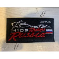Нашивка m109ridersRussia SUPPORT