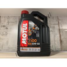 Моторное масло Motul 7100 4T SAE 20W50 4Л.