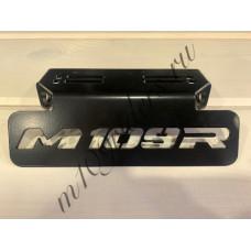 """Кронштейн крепления поворотников """"M109R"""" черный для M109R, VZR1800, M1800R"""